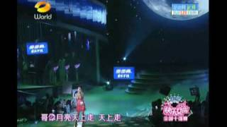 [HQ] Huang Ying 黄英 - 小河淌水 Water flowing over the river