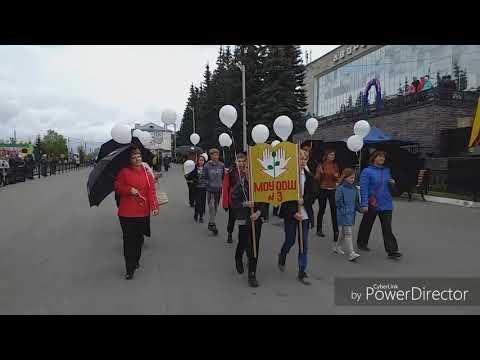 День города Юрюзани, праздничное шествие организация города.