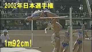 2002年第86回日本陸上競技選手権大会での太田陽子選手と今井美希選手の...