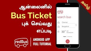 How to book Bus Tickets online in India | Redbus Android App | Step by Step Tutorial | In Tamil screenshot 4