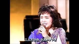 渡辺真知子 - メソポタミア・ダンス