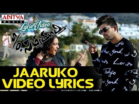 Jaaruko Video Song With Lyrics II S/O Satyamurthy  Songs II Allu Arjun, Samantha, Nithya Menon