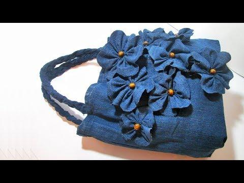 ba9ddf44c8ee Шьем сумку из старых джинсов: видео мастер-класс – Ярмарка Мастеров