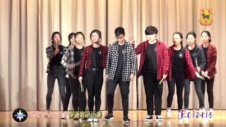 Publication Date: 2018-12-29 | Video Title: 2018-19_學生會Polaris主辦聖誕歌唱比賽 ~ P