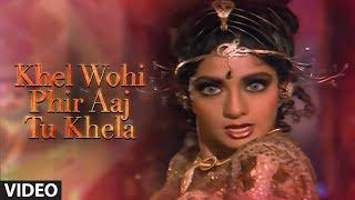 Khel Wohi Phir Aaj Tu Khela [Full Song] | Nigahen | Sunny Deol, Sridevi