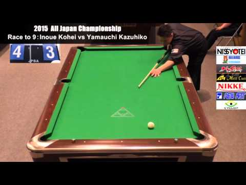 Inoue Kohei 7-W Yamauchi Kazuhiko