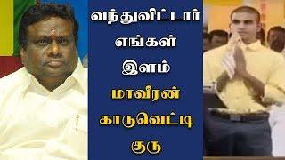 வந்துவிட்டார் இளம் மாவீரன் காடுவெட்டி குரு - PMK | Kaaduvetti Guru | Anbumani | Politics