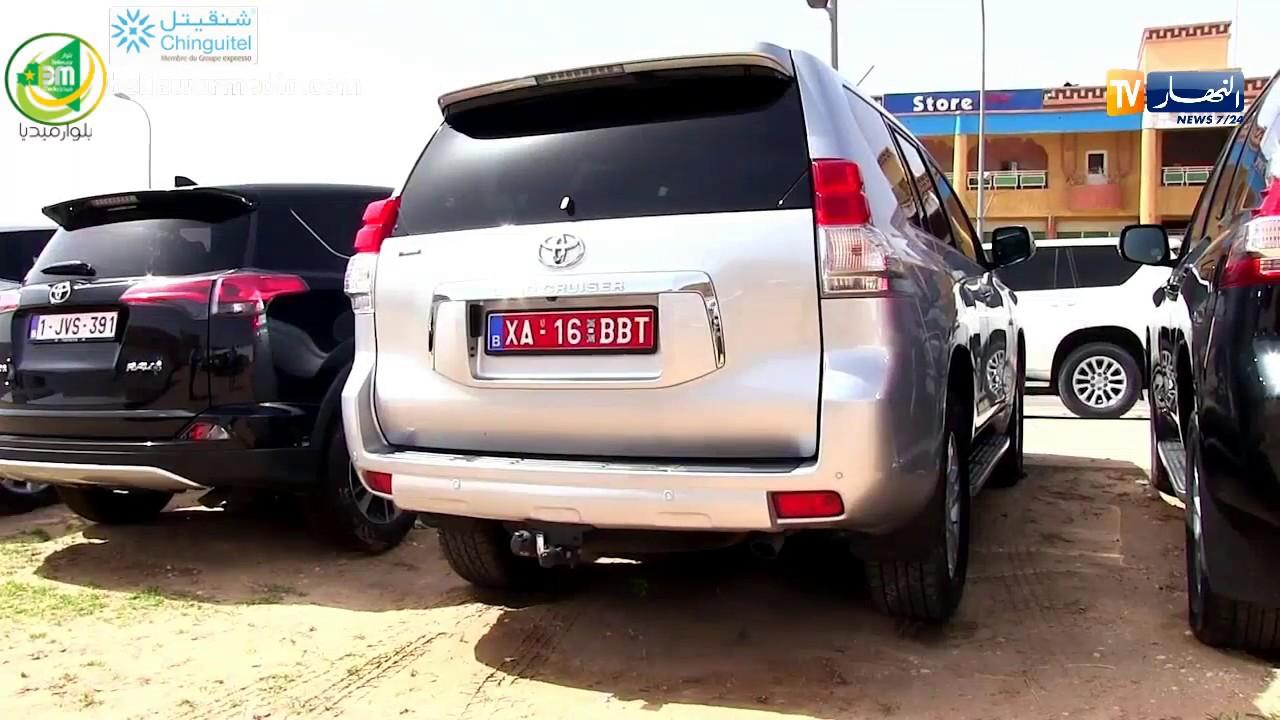 سوق السيارات في موريتانيا.. تجارة من نوع خاص – تقرير لقناة النهار الجزائرية