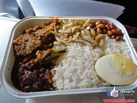 Nasi Lemmak MALAYSIA food (นาซิแลมมัก)