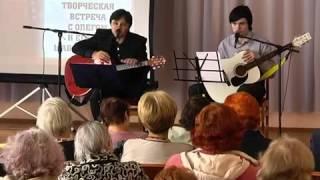 Песни под гитару в библиотеке Югова г. Курган