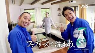 cast : 大悟・ノブ(千鳥)