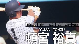 プロ野球ドラフト会議2018特設サイト https://www.hb-nippon.com/draft2...