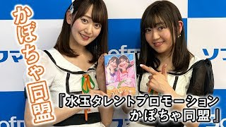 商品説明 「edgeproject」51作目のアイドルは、成田梨紗、はまだこうの...