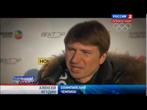 Ягудин о попадании Плющенко на Игры в Сочи