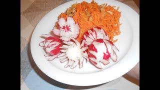 Салат Хе из мяса с морковью ( по моему)