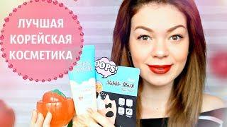 видео Корейская косметика для волос: отзывы и обзор лучших