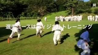極真空手 城西世田谷東支部 2016夏合宿 ニューウェルサンピア沼津にて.