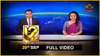 Live at 12 News – 2020.09.20 Thumbnail