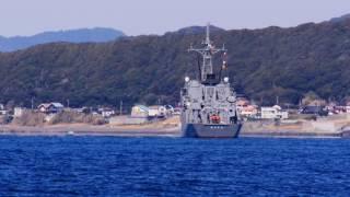 海上自衛隊 海洋観測船 にちなん JS Nichinan, AGS 5105