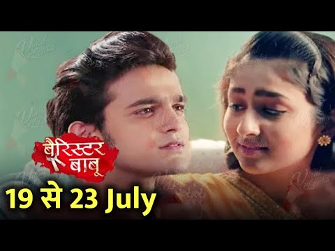 Barrister Babu   19 से 23 July, Show में आयेंगे ये Twist & Turns !! Update  Before Tv
