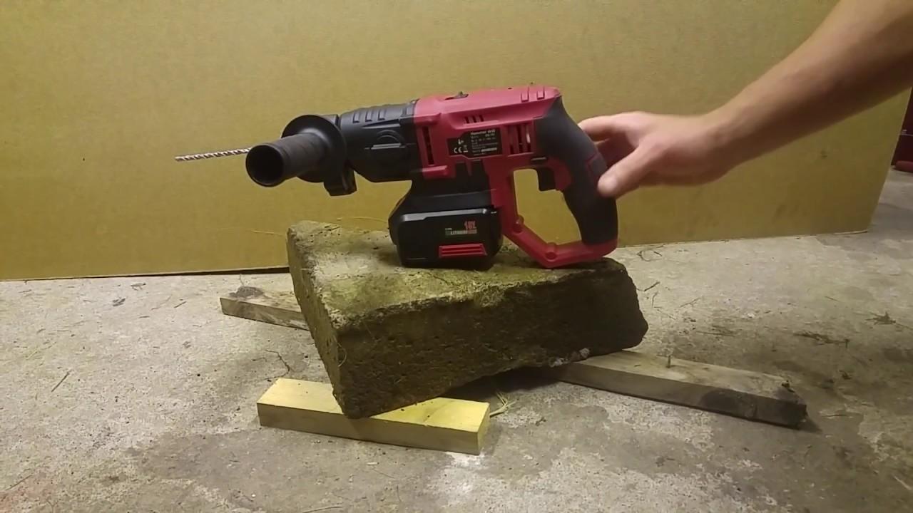 meec tools slagborrmaskin