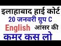 ALLHABAD HIGH COURT GROUP C ENGLISH ANSWER KEY