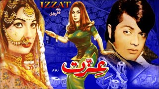 IZZAT (1975) - WAHID MURAD & NEELO  - OFFICIAL PAKISTANI MOVIE