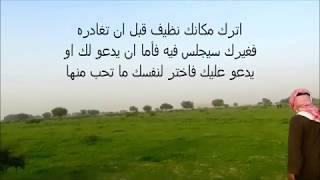 Do not leave waste صحراء بلا نفايات عبيد العوني