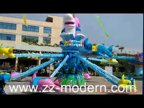 Amusement Park Rocket Launch Tower Design Recreational Equipment Self Control Plane with ocean theme