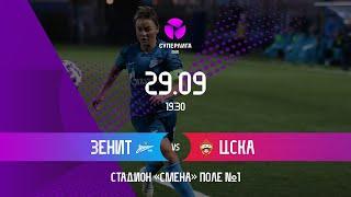 Фото «Зенит» (Санкт-Петербург) – ЦСКА (Москва)