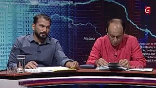 Wada Pitiya - 2018.09.25 Thumbnail