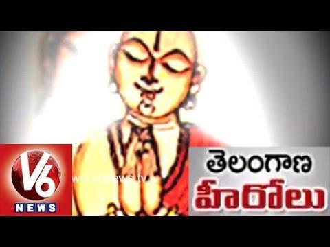 Potana bhagavatam in telugu