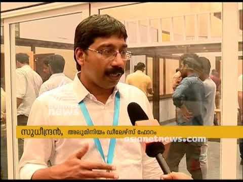 Aluminium Expo 2018 at Ernakulam | Business News