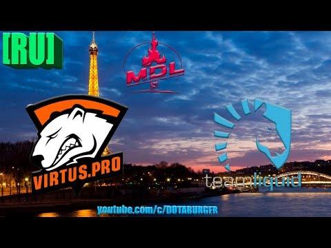 видео: ✅[ru] virtus pro-team liquid | major paris mdl  | ВИРТУС ПРО ВП-ЛИКВИД | |vp-liquid
