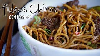 fideos chinos fritos con ternera lo mein de ternera chinese beef lo mein l kwan homsai
