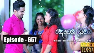 Deweni Inima | Episode 657 14th August 2019 Thumbnail