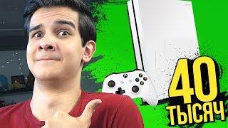 НОВЫЙ XBOX, МЕТРО, Minecraft 4K и ЕГИПЕТСКИЕ АССАСИНЫ (E3 2017)