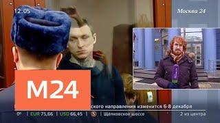 Смотреть видео Жена футболиста Мамаева приехала в Тверской районный суд - Москва 24 онлайн