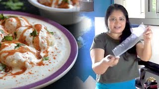 Dahi Vada Recipe | Instant and Easy | Ten Minutes Cooking with Samta Sagar