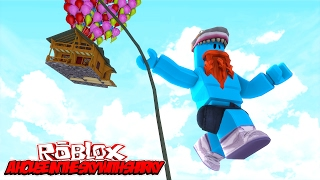 MY HOUSE IS FLOATING AWAY !! Sharky Gaming | Roblox