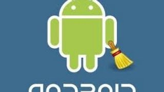 Як почистити внутрішню пам'ять на Андроїд. Очищення внутрішньої пам'яті на Android
