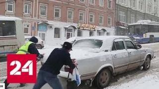 Сугробы и оборванные провода: регионы устраняют последствия урагана - Россия 24