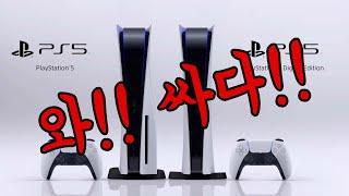 플레이스테이션 5(PS5) 가격과 발매일 발표 - 9월…