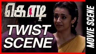 Kodi - Mass scene | Dhanush |  Trisha Krishnan |  Anupama Parameswaran