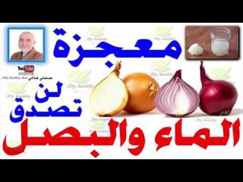 علاج السمنه والسكري والكلي وكاااافة الامراض