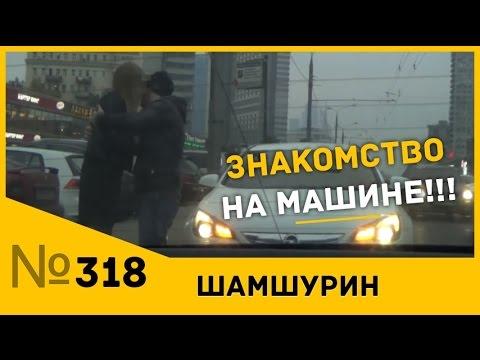 Знакомства во Владикавказе. Частные объявления бесплатно.