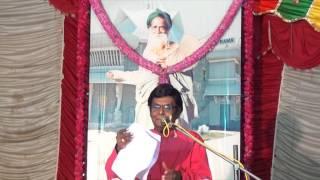Upanishads and Yogi Ramsuratkumar