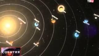 Свежие новости Супер снимки Плутона из близкого расстояния сделал зонд New Horizons