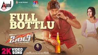 Onti Full Bottlu New 2K Song Arya Meghana Raj Manoj S Shri Sai Ram Creations