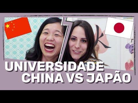Universidades Na CHINA Vs JAPÃO Ft Fale Em Japonês | Pula Muralha